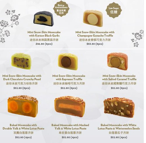 Jewels' Mooncake order form 2011