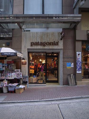 patagonia hongkong