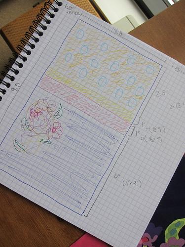 drawing/plan