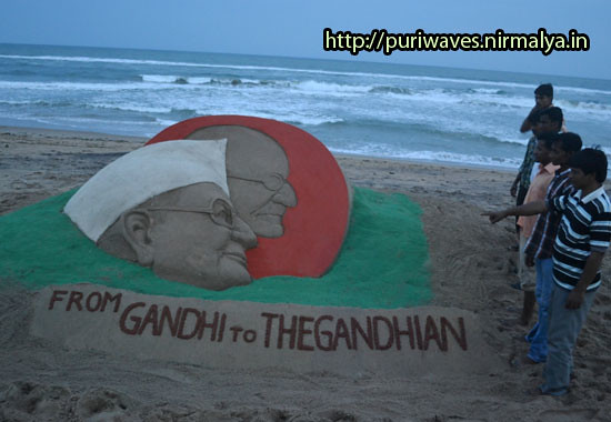 Sand Art at Beach – Gandhi to the Gandian