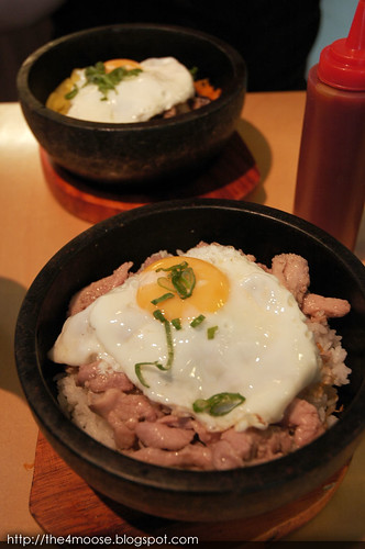 Bi Bim Bap SoHo - Chicken Bulgogi