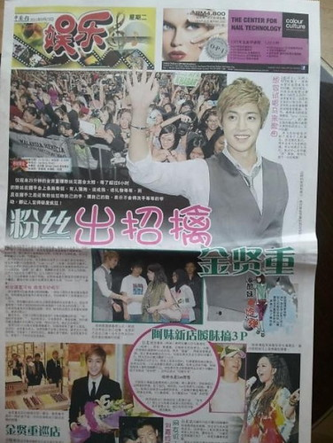 Kim Hyun Joong Makes Front Page of Malaysian Newspapers