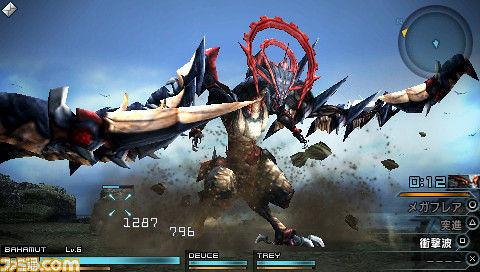 Final Fantasy Type-0 - Bahamut