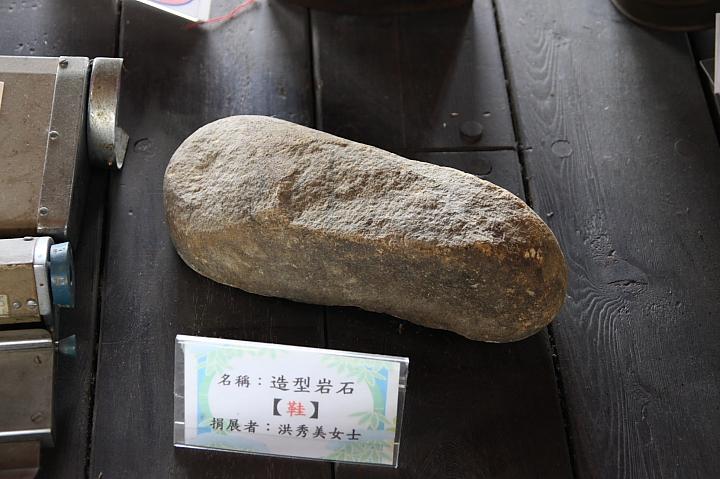 東勢舊火車站暨客家文化園區0013