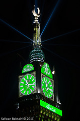 """Makkah Clock""  The night of Eid [2/3] (Safwan Babtain -  ) Tags: clock by night eid sigma hour 70300mm  makkah  safwan the     alfitr    f456            babtain   makkahclock 1432 2011"