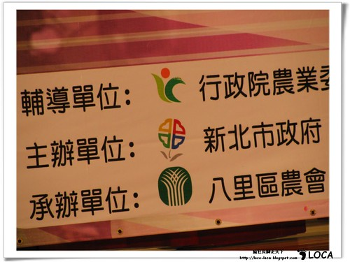 柚香傳百年,左岸好休閒IMG_8016.jpg