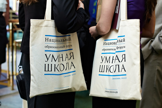 фирменные сумки Умная школа