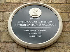 Photo of Black plaque number 7891