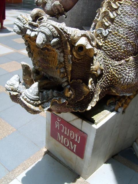 Thailand 14 dragon mom