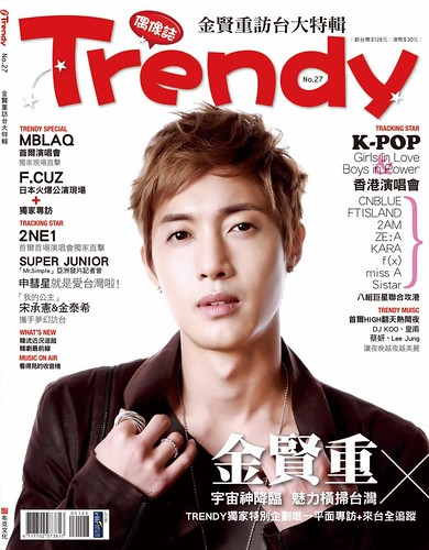 "Kim Hyun Joong ""Trendy"" Taiwanese Magazine Cover No. 27 Issue [110907]"