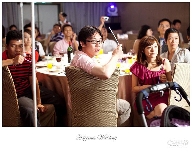 [婚禮攝影]碧娟&呈文 婚禮記錄-176