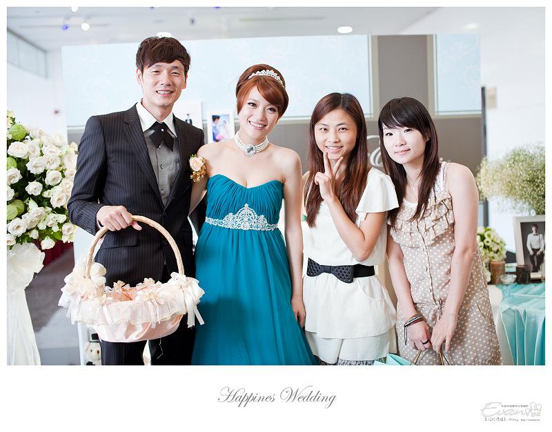 [婚禮攝影]碧娟&呈文 婚禮記錄-239