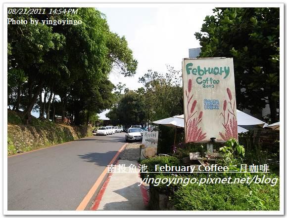 南投魚池_二月咖啡20110821_R0041662