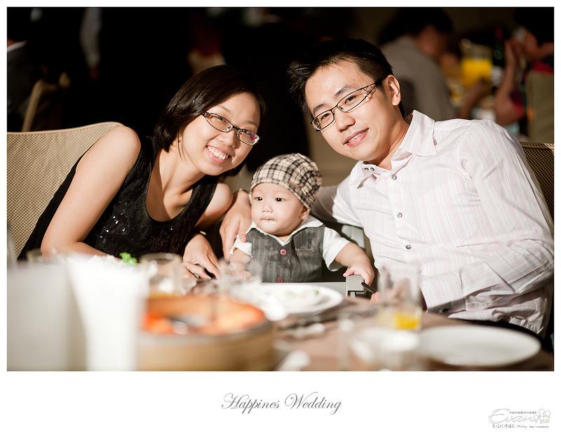 [婚禮攝影]碧娟&呈文 婚禮記錄-160