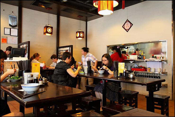 tsim-chai-kee-restaurant