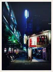 iPhoneography Taiwan (Alvaro Arregui) Tags: china street urban asian island asia taiwan streetphotography east taipei   iphone iphonography iphoneography alvaroarregui