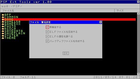 PSP_Extra_Tools_3