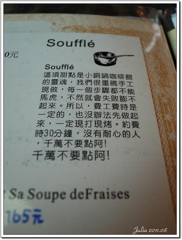 小銅鍋 (7)