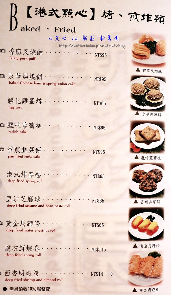 23 菜單-12