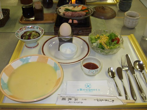 0957 - 18.07.2007 - Onsen Takarawaga