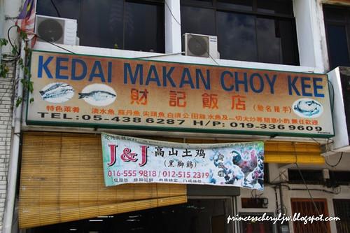 choy_kee_sungkai_perak