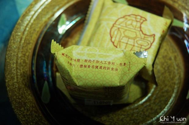 滿福堂05.jpg