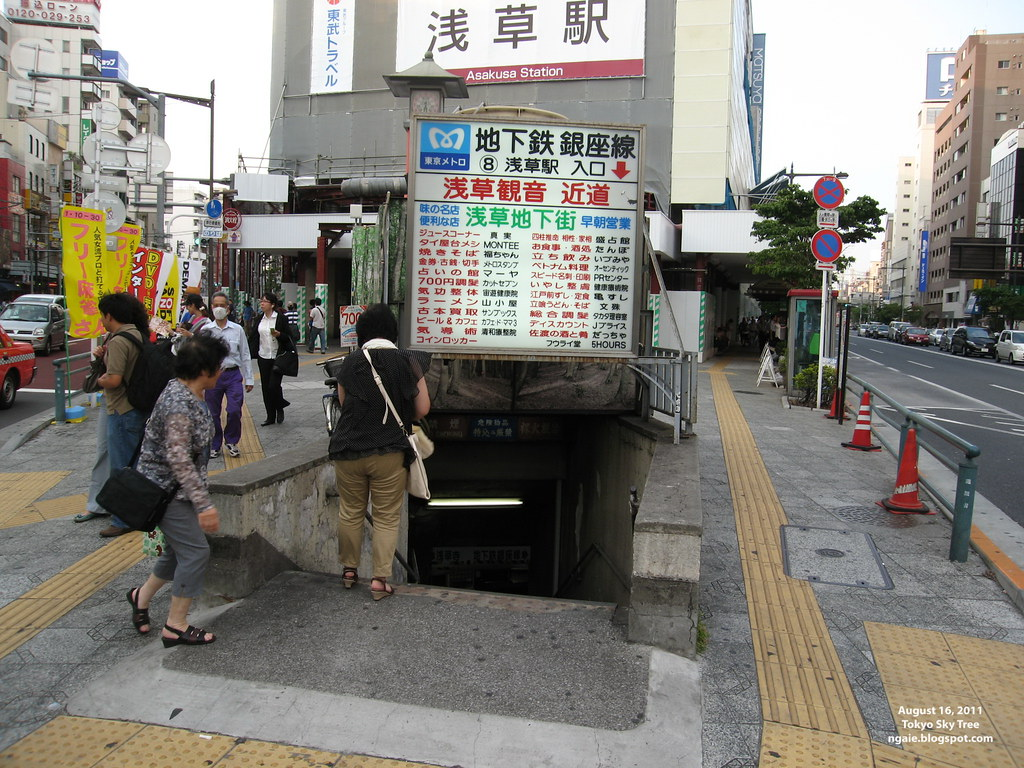 Entrance to an ultra old run-down underground shopping street