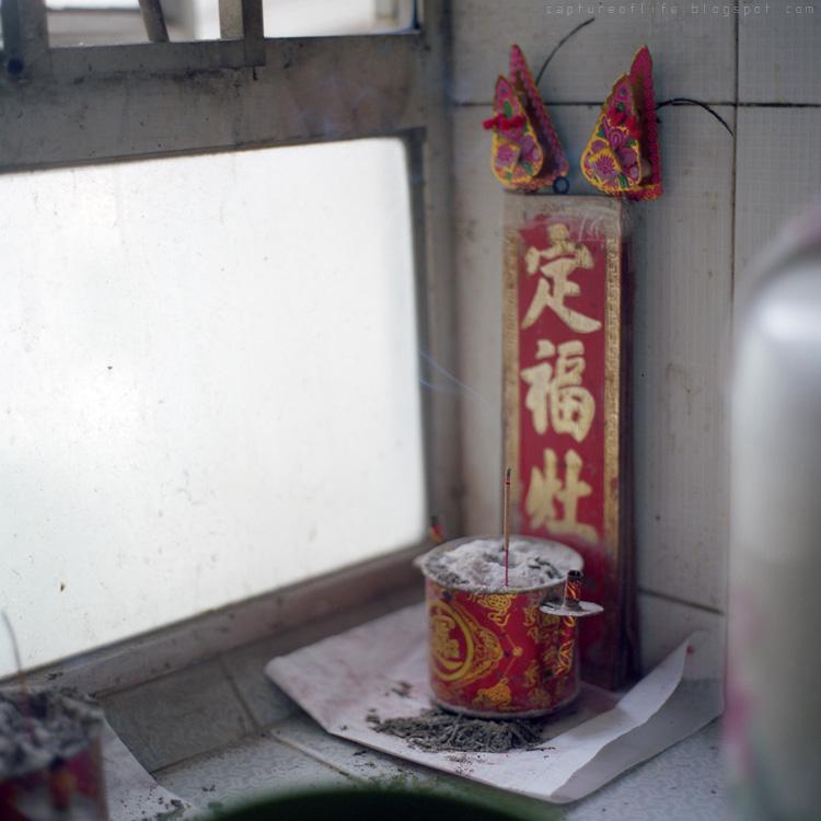 KodakPortra400_0000043z_KowaSIX_85_28
