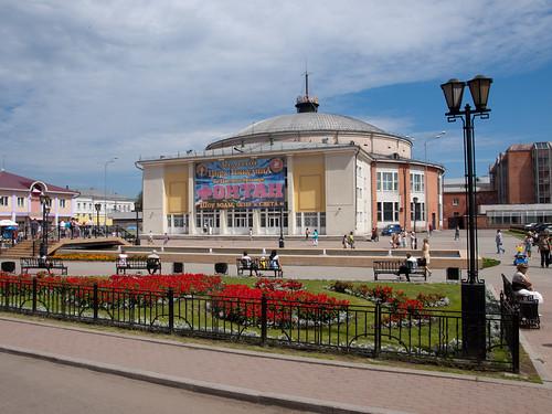 Circo de Irkutsk