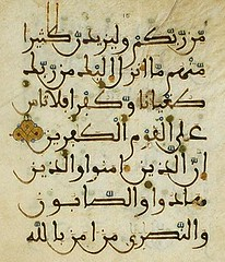 calligraphie arabe: style marocain