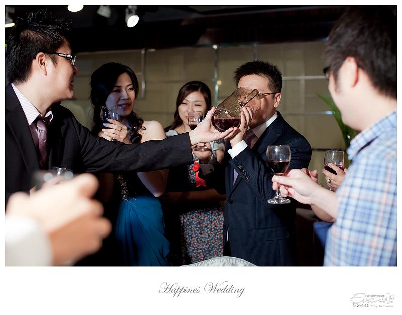 [婚禮攝影]政修與素玫 婚禮喜宴_145