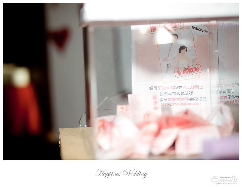 [婚禮攝影]政修與素玫 婚禮喜宴_103