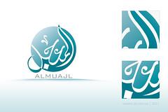 (3D Graphics | 3d.com.sa) Tags: logo design 3d graphics brand branding abdullah   3dgraphics      alyousef     www3dcomsa