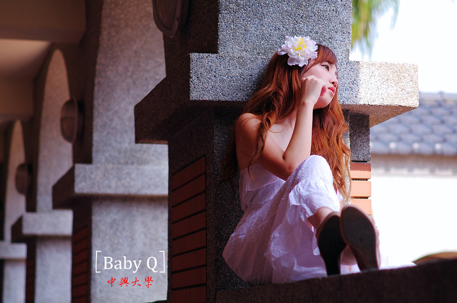 Baby Q !!!
