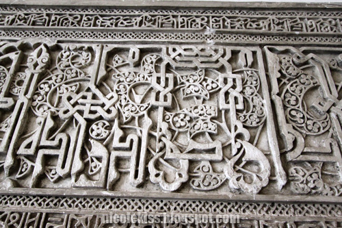 arabic carvings