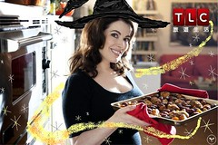 magic witch nigella (carine74731) Tags: travel living baking cookie witch magic chef lawson nigella tlc