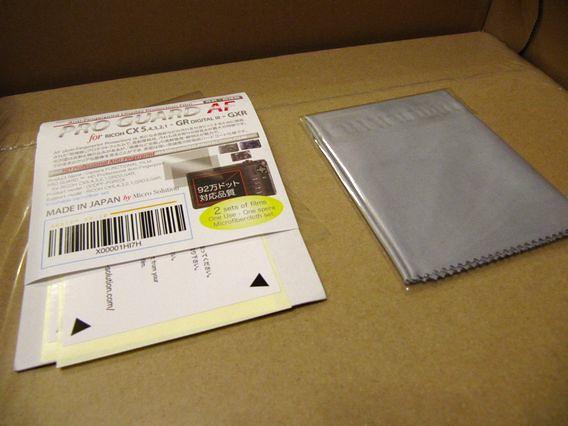 『リコー CX5』の液晶保護フィルム届きました。