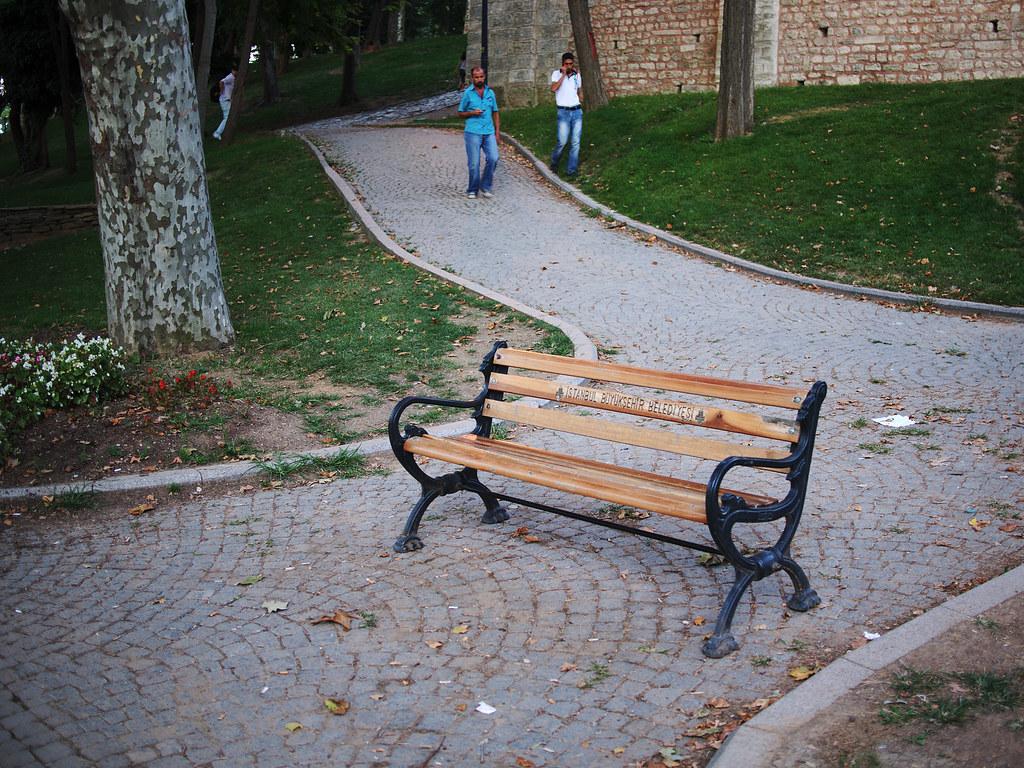 A bench in Gülhane Park
