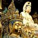 20110903 イSムリアル仏像ブロガーイベント