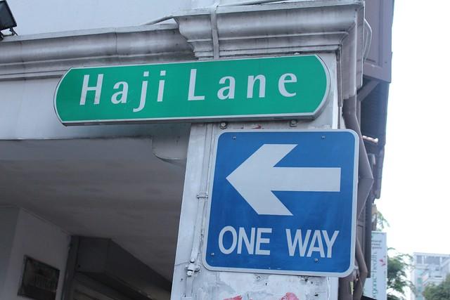haji lane, singapore, singapur