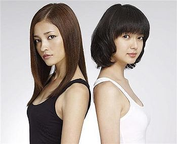 350px-Jiu-_Keishichou_Tokushuhan_Sousakei-p1