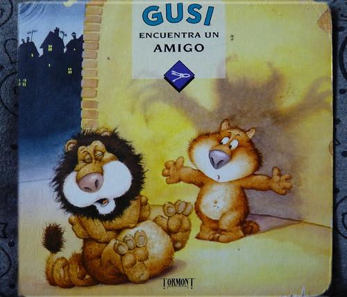 gusi1