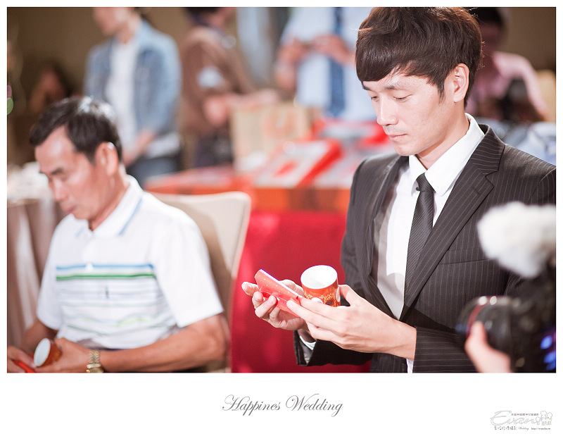 [婚禮攝影]碧娟&呈文 婚禮記錄-072