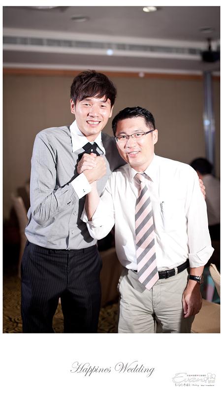 [婚禮攝影]碧娟&呈文 婚禮記錄-216