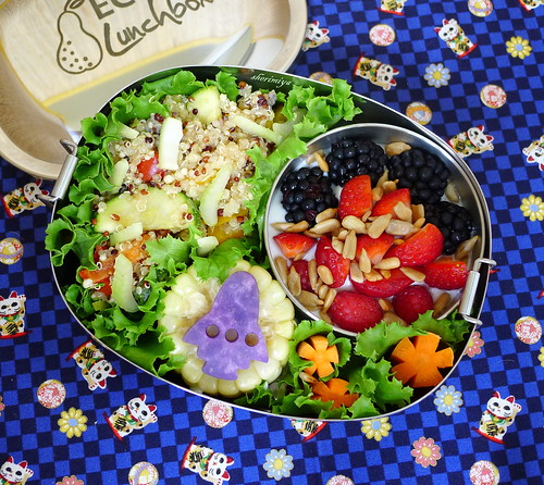 Quinoa Vegetable Salad Bento by sherimiya ♥