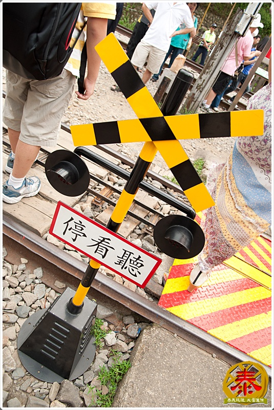 舊山線老火車之旅 (36)