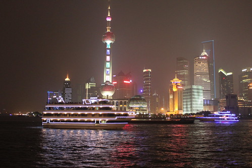 Oriental Pearl Tower at Shanghai Bund China
