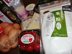 岡山県 新見産 米粉と、地産食材。