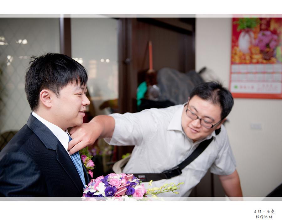 世穎&芸菱_09