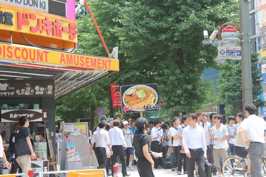 A walking guide of Akihabara (19)